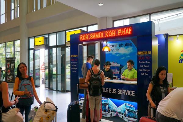 Surat_thani_aeroport3