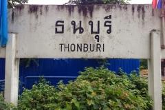thonburi4